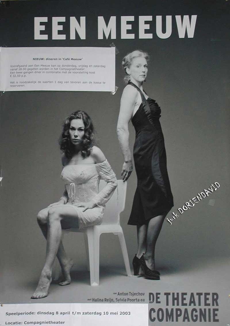 Halina Reijn en Sylvia Poorta in Een meeuw, jurk Sylvia van DORIENDAVID
